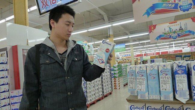 audio en chino para marcas