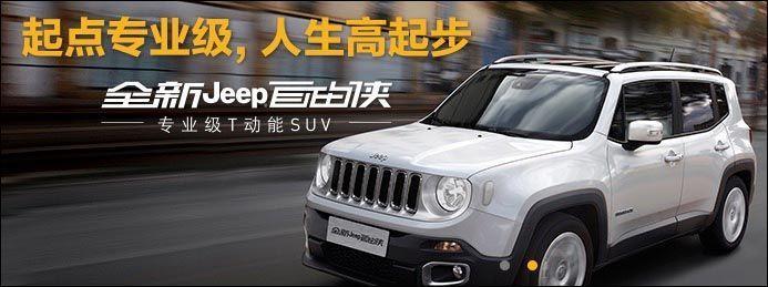 campaña publicitaria en chino