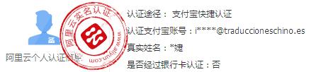 dominios y hosting en china