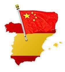 在西班牙的中文西班牙语口译员